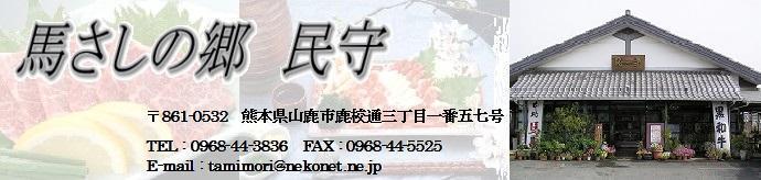 IMAGELOGO12.JPG - 29,906BYTES